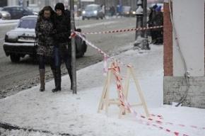 Директор ГУЖА Центрального района уволена из-за падения льда на человека