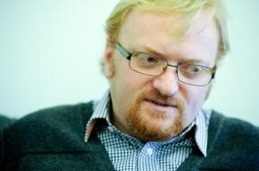 11 тысяч подписей за отставку депутата Милонова передадут в ЗакС