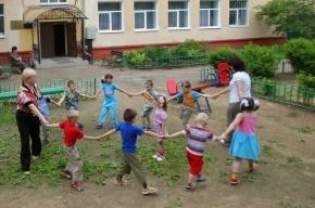 В правительстве есть разногласия по запрету об усыновлении, говорят в Кремле
