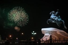 Новогоднее шоу фейерверков перекроет мосты в центре Петербурга