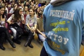 Забастовка студентов РГТЭУ: бастующие говорят о фальсификациях и требуют встречи с министром