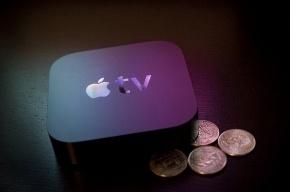 В России начались продажи приставки Apple TV