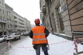Полтавченко объяснил, за что уволена чиновница Жилищного агентства