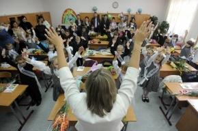 Детей будут учить в школах единству «российского народа»
