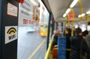 Новый Wi-Fi-автобус прошел испытания в Петербурге (смотреть)