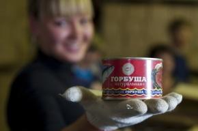 Петербурженка пыталась зарезать обидчика консервной банкой