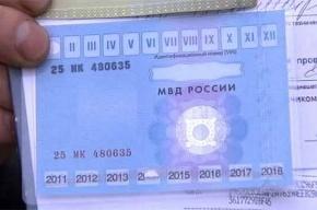 В России отменили талон техосмотра автомобиля