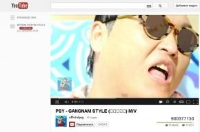 Видеохостинг YouTube обновил дизайн