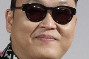 Клип PSY Gangnam style на YouTube посмотрели миллиард раз (Смотреть)