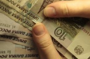 Петербургские чиновники официально признаны одними из самых богатых в России