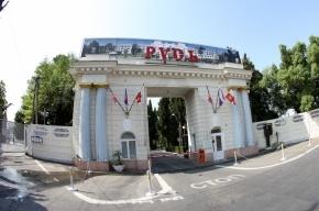 Власти России заморозят цены на отели на время Олимпиады-2014