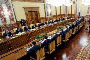 Члены правительства начнут отчитываться о расходах своих жен
