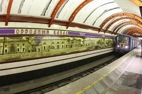 Человек упал на рельсы в метро «Обводный канал»