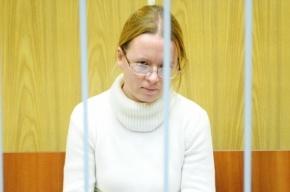 Фигурантка дела «Оборонсервиса» Сметанова призналась во всем и просит ее отпустить