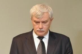 Полтавченко призвал не спешить с выводами о хищениях в Комитете транспортной инфраструктуры