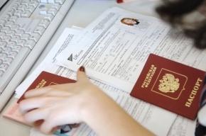Страны Евросоюза составили единый список документов для оформления визы