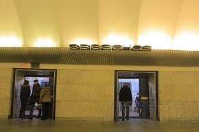 В Москве появятся станции метро с платформенными дверями, как в Петербурге