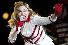 Петербуржцы обжаловали решение суда по делу Мадонны