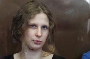 Марию Алехину заперли в одиночку за требования поднять зарплату