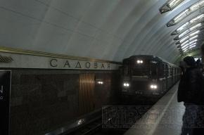 Человек упал на рельсы в метро «Садовая»: поезда стоят