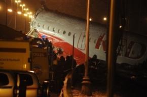 Авиакатастрофа во Внуково: Ту-204 раньше возил сборную России по футболу
