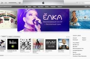 В России открылся онлайн-магазин iTunes Store