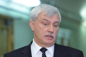 Суд разрешил Полтавченко называть поступки петербуржцев «жлобством»