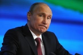Пресс-конференция Путина 20 декабря, онлайн: Путин назвал адекватным «закон Димы Яковлева»