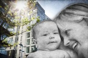 Ипотека и материнский капитал