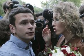 Собчак бросила Яшина: они расстались после дня рождения ведущей