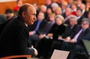 Встречу Путина с доверенными разоблачили: это был спектакль