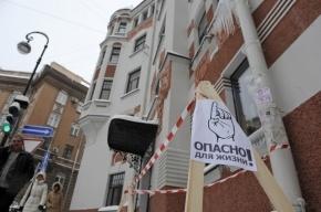 Прокуратура попеняла Полтавченко за снег и сосульки