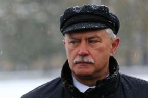Смольный: Полтавченко не называл петербуржцев жлобами