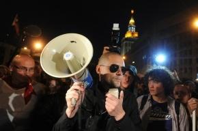 Оппозиция так и не договорилась с мэрией Москвы о Марше свободы
