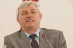 Полтавченко лишил своих заместителей годовых премий