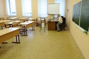 Занятия в школах отменили 17.12.12 из-за лютых морозов