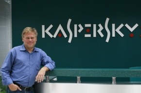 Касперского внесли в список самых опасных людей мира – за что?