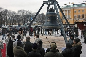 На звонницу Исаакиевского собора подняли 10-тонный колокол