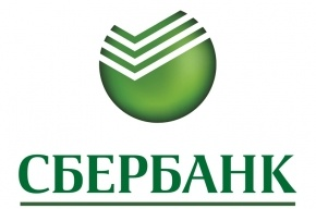 Северо-Западный банк ОАО «Сбербанк России» проводит сезонные акции в преддверии нового года