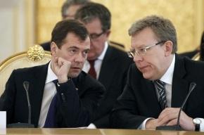 Кудрин и Медведев больше не враги: они вместе выпили зеленого чаю