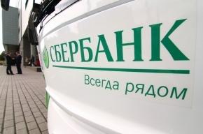 Сбербанк купил систему электронных платежей «Яндекс.Деньги»