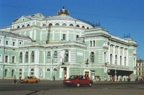 У сотрудников Мариинки отобрали «новогодние премии», начисленные по ошибке