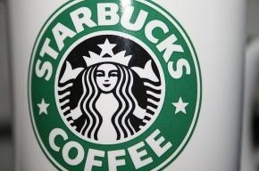 Сразу три кофейни Starbucks откроются в Петербурге 15 декабря