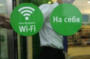 Петербуржцы просят у Полтавченко бесплатный wi-fi в общественном транспорте