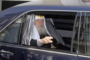 Патриарх призвал священнослужителей пересесть на бюджетные автомобили