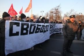 Социологи не ждут в России серьезных реформ в ближайшие 15 лет: низы не могут, верхи не хотят