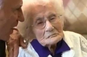 Старейшая жительница планеты скончалась на 117-м году жизни