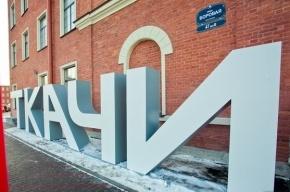 От петербуржцев ждут идей о том, какими должны быть креативные кварталы