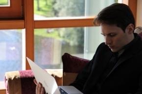 О Павле Дурове снимут фильм по книге «Код Дурова»