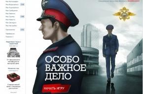 МВД предлагает пользователям «ВКонтакте» поучаствовать в расследовании ограбления школы
